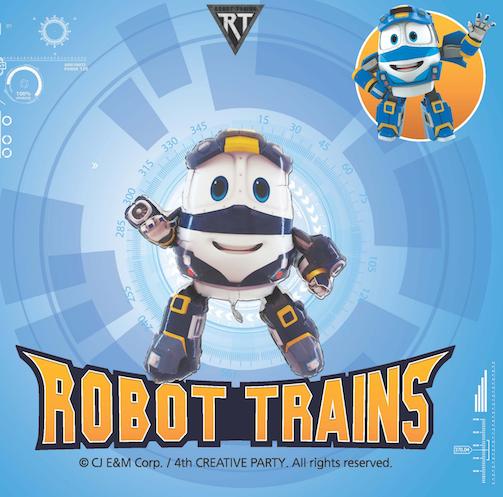 robot500